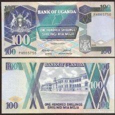 Banconote internazionali: UGANDA. 100 SHILLINGS 1988. PICK 31B. S/C.. Lote 204436032