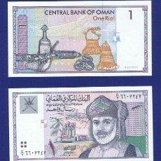Billetes extranjeros: OMAN : 1 RIAL 1995. SC.UNC. PK.34. Lote 195521367