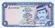 Brunei Pick-Nr: 6c 1985 1985 1 Ringgit Banknoten f/ür Sammler bankfrisch I