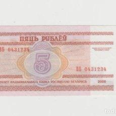 Billetes extranjeros: BIELORUSIA- 5 RUBLOS 2000-SC. Lote 169154820