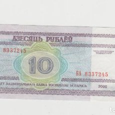 Billetes extranjeros: BIELORUSIA- 10 RUBLOS 2000-SC. Lote 169154880