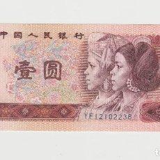 Billetes extranjeros: CHINA- 1 YUAN- 1980-SC. Lote 169155556