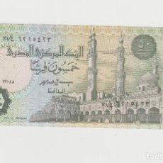 Billetes extranjeros: EGIPTO- 50 PIASTRAS-SC. Lote 169156032