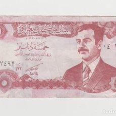 Billetes extranjeros: IRAQ- 5 DINARES. Lote 169230904