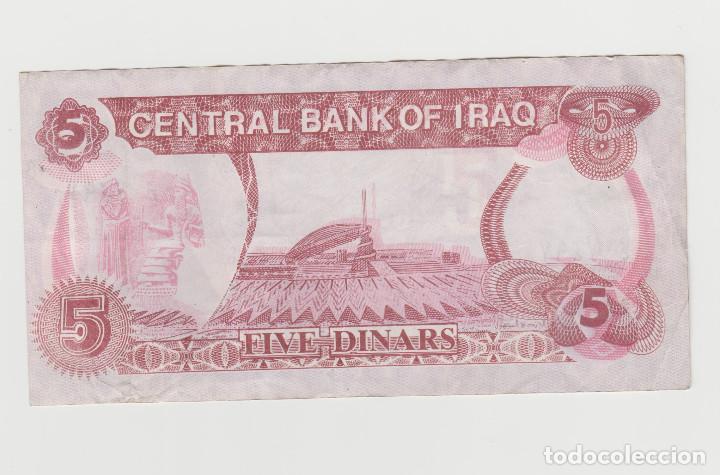 Billetes extranjeros: IRAQ- 5 DINARES - Foto 2 - 169230904