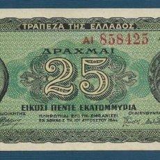 Billetes extranjeros: 25 DRACMAS DE GRECIA, 1944 CASI SIN CIRCULAR. Lote 169287516