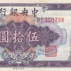 Billetes extranjeros: CHINA 50 YUAN 1948. Lote 169396704