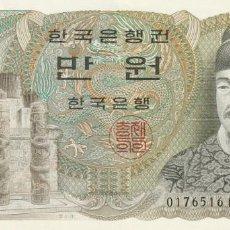 Billetes extranjeros: COREA DEL SUR 10.000 WON 1979. Lote 169727644