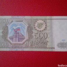 Billetes extranjeros: RUSIA 500. Lote 169731357