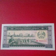 Billetes extranjeros: BILLETE DE LAOS 100 KIP 1979 SERIE VN SIN CIRCULAR BONITO. Lote 169733681