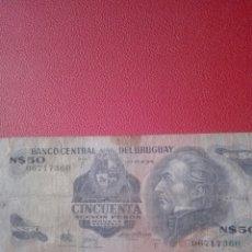 Billetes extranjeros: BILLETE URUGUAY 50 PESOS. Lote 169733824
