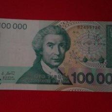 Billetes extranjeros: BANCO DE HUNGRÍA 100.000 DINARA. Lote 169730994