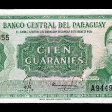 Notas Internacionais: PARAGUAY 100 GUARANÍES L.1952 (1982) PICK 205 FIRMA 4 SC UNC. Lote 222430291