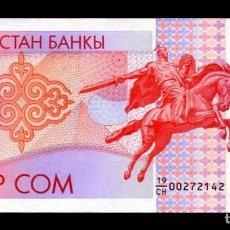 Banconote internazionali: KIRGUISTAN KYRGYZSTAN 1 SOM 1993 PICK 4 SC UNC. Lote 242174245