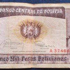 Billetes extranjeros: BOLIVIA BILLETE DE 5000 PESOS BOLIVIANOS DE 1984 P-168. Lote 169968172