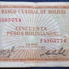Billetes extranjeros: BOLIVIA BILLETE DE 50 PESOS BOLIVIANOS DE 1962 P-162 USADO. Lote 169968580