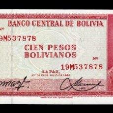 Billetes extranjeros: BOLIVIA 100 PESOS BOLIVIANOS 1962 PICK 164A FIRMA 3 SC UNC. Lote 195188545