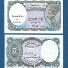 Billetes extranjeros: EGIPTO 5 PIASTRES 1940 UNC. Lote 170061604