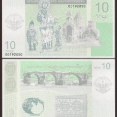 Banconote internazionali: NAGORNO KARABAKH (ARMENIA). 10 DRAM 2004. S/C. VER NOTA.. Lote 207883926
