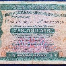 Billetes extranjeros: HONG KONG BILLETE DE 10 DOLLARS DE 1977 P-182H USADO. Lote 170195776