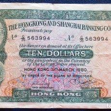 Billetes extranjeros: HONG KONG BILLETE DE 10 DOLLARS DE 1980 P-182J USADO. Lote 170195880