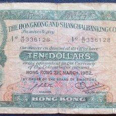 Billetes extranjeros: HONG KONG BILLETE DE 10 DOLLARS DE 1982 P-182 USADO. Lote 170195996