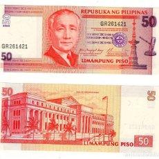 Billetes extranjeros: - FILIPINAS - BILLETE FILIPINAS - 50 PESOS - AÑO 2003 - PLANCHA -. Lote 170306124