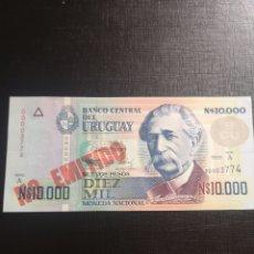 Billetes extranjeros: BILLETE NO EMITIDO DE URUGUAY. Lote 170404890