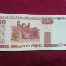Billetes extranjeros: BIELORRUSIA 2000, 50 RUBLOS SC. Lote 195437160