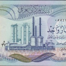Billetes extranjeros: BILLETES - IRAQ - 1 DINAR - 1973 - SERIE Nº 654320 - PICK-63B (SC). Lote 170452385