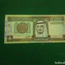 Billetes extranjeros: BILLETE ARABIA SAUDI 1 RIYAL -- SC. Lote 170512536