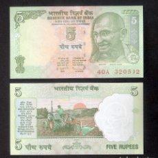 Billetes extranjeros: INDIA - 5 RUPEES - AÑO 2010 - LETRA R - S/C. Lote 170560788