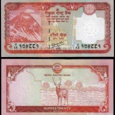 Billetes extranjeros: NEPAL - 20 RUPEES - AÑO 2012 - S/C. Lote 170561556