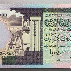 Billetes extranjeros: LIBIA 1/2 DINAR. Lote 170860780