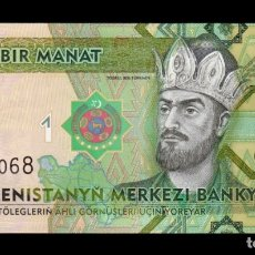 Banconote internazionali: TURKMENISTAN 1 MANAT 2014 PICK 29B SC UNC. Lote 206807911