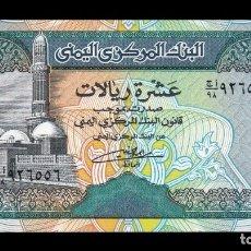 Billetes extranjeros: YEMEN 10 RIALS 1992 PICK 24 FIRMA 8 SC UNC. Lote 170872949