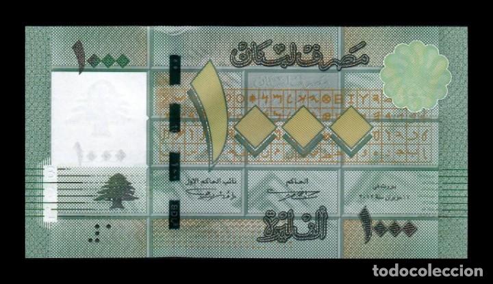 LEBANON 1000 1,000 LIVRES 2012 P 90 UNC