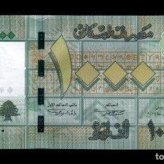 Banconote internazionali: LIBANO LEBANON 1000 LIVRES 2012 PICK 90B SC UNC. Lote 204759477