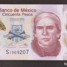 Billetes extranjeros: BILLETE DE AMERICA 50 PESOS DE PLASTICO MEXICO. Lote 170963915