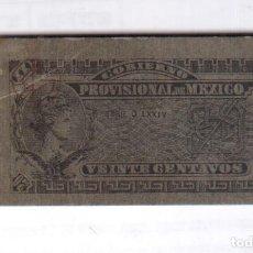 Billetes extranjeros: BILLETE DE AMERICA GOBIERNO PROVISIONAL DE 20 CENTAVOS MEXICO REPUBLICA MEXICANA . Lote 170964543