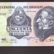 Billetes extranjeros: BILLETE DE AMERICA 50 PESOS NUEVOS URUGUAY PLANCHA . Lote 170966469