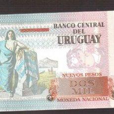Billetes extranjeros: BILLETE DE AMERICA URUGUAY 2000 NUEVOS PESOS 1989 PLANCHA . Lote 170968194