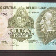 Billetes extranjeros: BILLETE DE AMERICA URUGUAY 100 NUEVOS PESOS PLANCHA . Lote 170969139