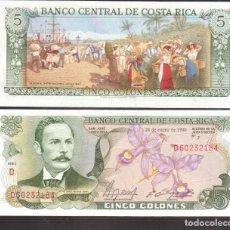 Billetes extranjeros: BILLETES DE AMERICA COSTA RICA. Lote 170971589