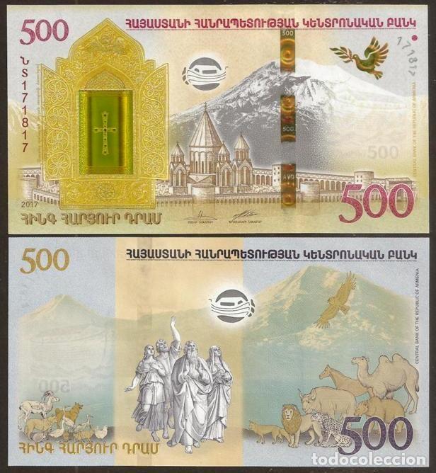 ARMENIA. CONMEMORATIVO 500 DRAM 2017. ARCA DE NOE. HÍBRIDO. S/C. (Numismática - Notafilia - Billetes Internacionales)