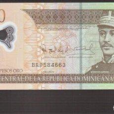 Billetes extranjeros: BILLETE DE AMERICA REPUBLICA DOMINICANA 2009 PLANCHA 20 PESOS DE PLASTICO. Lote 171052509