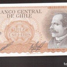 Billetes extranjeros: BILLETE DE AMERICA CHILE PLANCHA . Lote 171056073