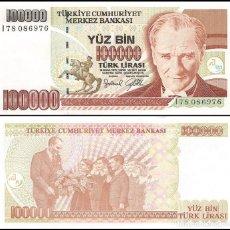 Billetes extranjeros: TURQUIA - 100000 TURK LIRASI - SIN FECHA (1997) - S/C. Lote 191333120