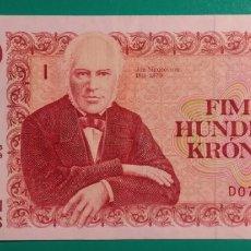 Billetes extranjeros: ISLANDIA 1986. BILLETE 500 KRÓNUR. EBC**.. Lote 171210879