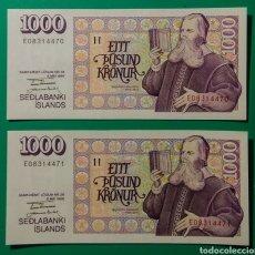 Billetes extranjeros: ISLANDIA 1986. 1000 KRÓNUR. PAREJA CORRELATIVA. SC.. Lote 171211508